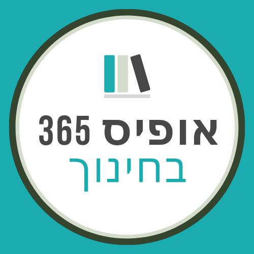 edu365